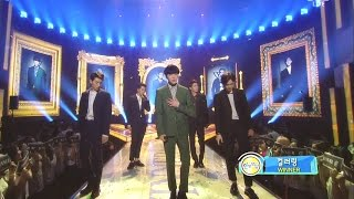 winner-39-컬러링-color-ring-39-0817-sbs-inkigayo