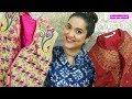 Ethnic Jackets कैसे पहनें 8 तरीको से    Indian Fashion basics   Perkymegs Hindi