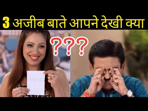 3 big mistakes in independent day episode in taarak mehta ka ooltha chashma