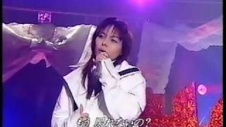 Nanase Aikawa - Koigokoro