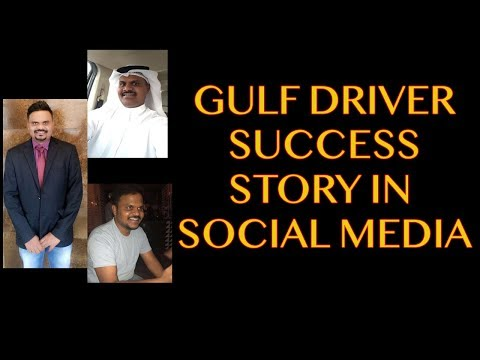 DRIVER ( KUWAIT ) SUCCESS STORY IN SOCIAL MEDIA