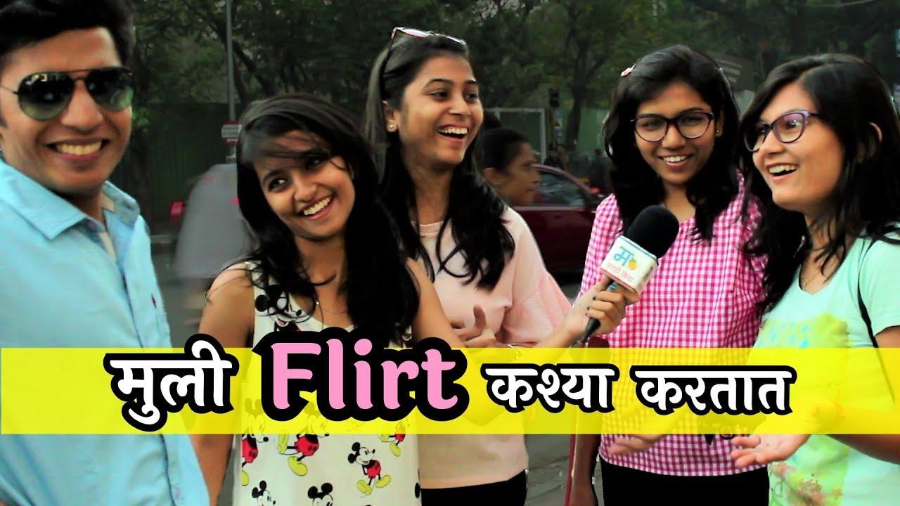 Flirter tamil meaning