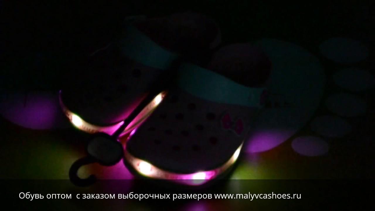 Официальный сайт компании crocs™ предлагает вам купить обувь крокс в киеве и по всей украине по самым выгодным ценам. У нас вы легко найдете кроксы на любой вкус и цвет!
