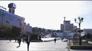 видео МВФ одобрил выделение Украине 17 млрд долларов