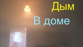 Постирали тюль/ наш новый дом / уборка Дома