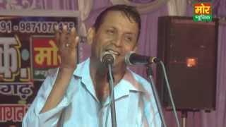 vuclip Chutkala,Mor Music Company Haryanvi Comedy,Desi Mazak Haryanvi Jokes