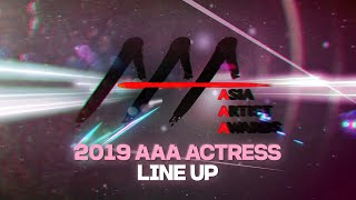 ★2019 Asia Artist Awards (2019 AAA) Actress Line up★