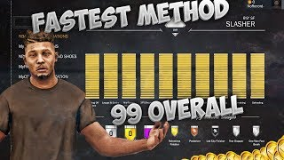 NBA 2k17 - FASTEST WAY TO GET TO 99 OVERALL & GET ATTRIBUTE UPGRADES IN NBA 2K17 MYCAREER