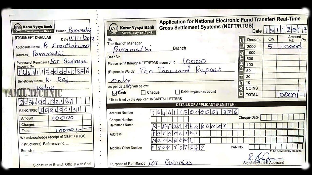 hdfc bank account format
