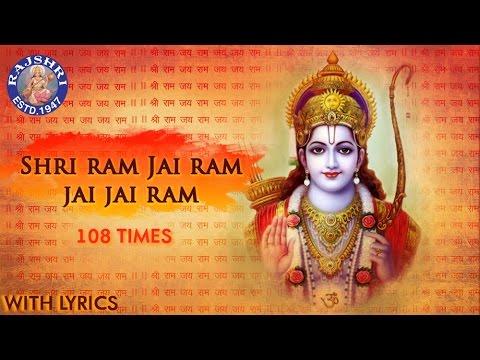 Download jai hanuman, jai shri ram wallpaper hd free uploaded by.