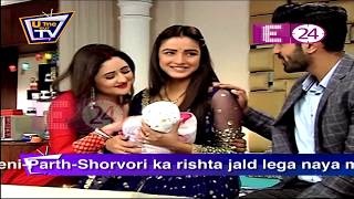 Dil Se Dil Tak | Teni-Parth-Shorvori का रिश्ता जल्द लेगा नया मोड़