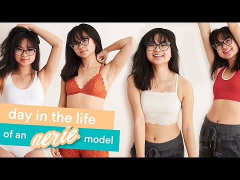 Day in the Life of an Aerie Model