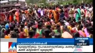 Munnar Tea Plantation Workers Ask  Sreemathy MLA to Leave Their Strike-Spot