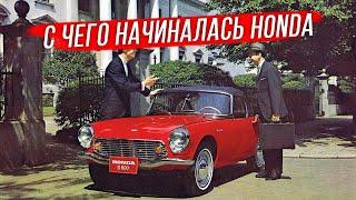 Honda S800, S600 и S500: легендарные спорткары 60-х