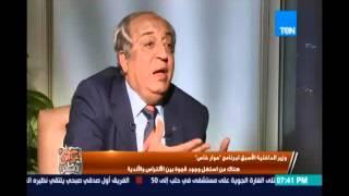 حوار_خاص.. اللواء /محمد إبراهيم : هناك من إستغل الفجوة بين الالتراس والأندية ووظفهم سياسيا