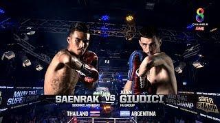 Muay Thai Super Champ | คู่ที่2 แสนรัก VS ฮวน | 18/11/61