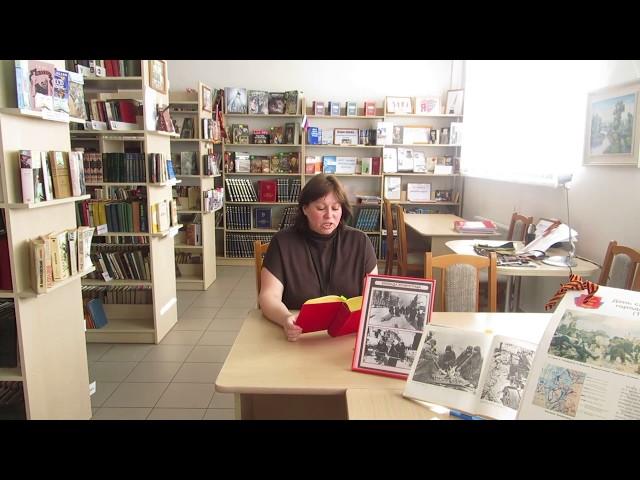 Изображение предпросмотра прочтения – НатальяМигунова читает произведение «Я говорю с тобой под свист снарядов» (Бергольц Ольга)