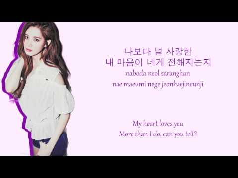 Only U - Taetiseo Colour Coded Lyrics (HAN/ROM/ENG)