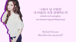Only U - Taetiseo Colour Coded Lyrics (HAN/ROM/ENG) Mp3