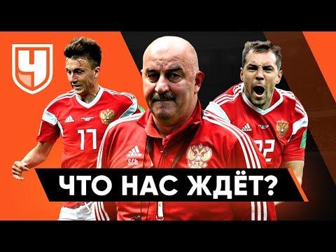 Сборная России на ЕВРО-2020: успех или провал?