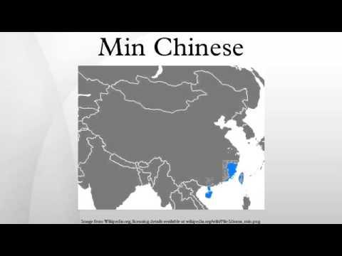 Min Chinese