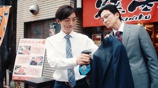 高橋一生、松田聖子、小西真奈美Febreze MEN「燒肉」篇【日本廣告】Febr...