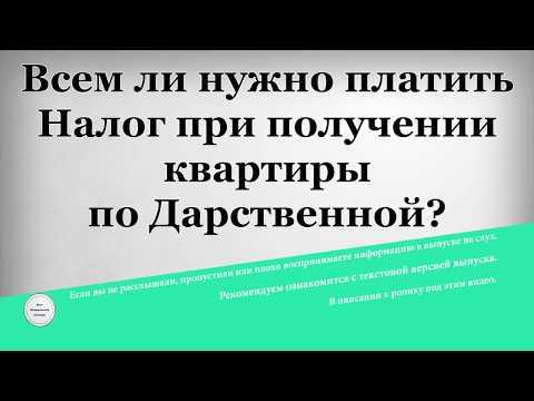 В России появится шесть новых налогов: кому и за что придется платить?из YouTube · Длительность: 40 мин31 с