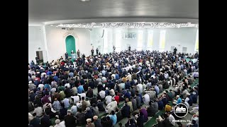 Friday Sermon - 29th November 2019