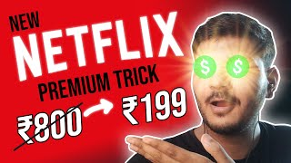New Netflix Secret Trick | Get Official NETFLIX Premium 4 Screen only @ 199 with PROOF