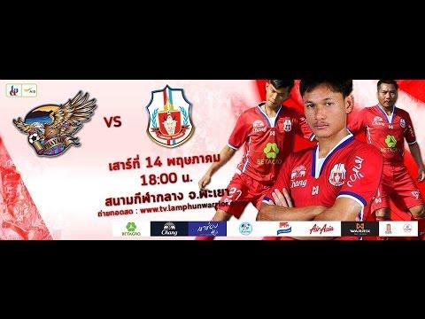 Download Hilight Phayao FC vs LamphunWarrior 2016
