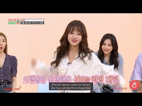 Choi Yoojung _ 최유정  _Weki Meki Dancing (Part 2)