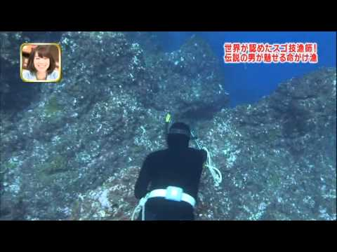 【芹那】伝説の男が魅せる命がけ漁