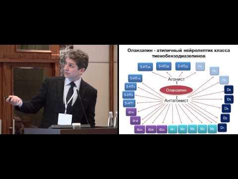 Новые возможности в профилактике тошноты и рвоты, индуцированной химиотерапией