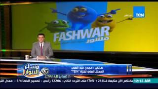 مساء الأنوار- مجدي عبد الغني يؤكد ان احد اعضاء مجلس الادارة تقاضى رشوة علشان يوافق على مبارة السنغال