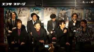 エンタステージ公式サイト:http://enterstage.jp/movie/2014/11/000914...