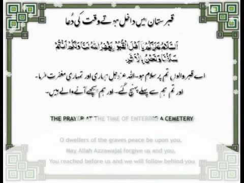 019 Surah Al-Mariam Full with Urdu Translation