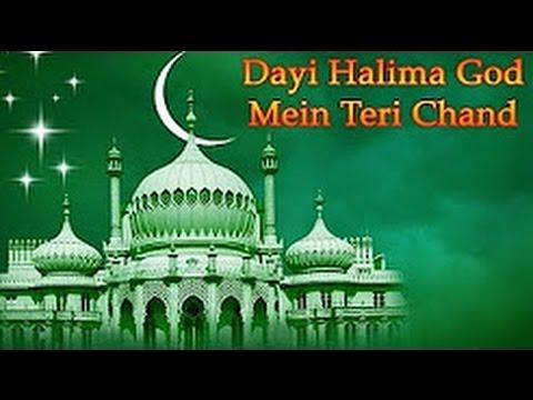 दाई हलीमा गोद में तेरी || Dai Haleema God Mein Teri || Jholi Bharo Hamari || Neha Naaz