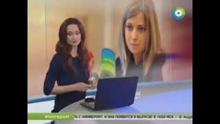 Троллят прокурора Крыма  Наталью Поклонскую