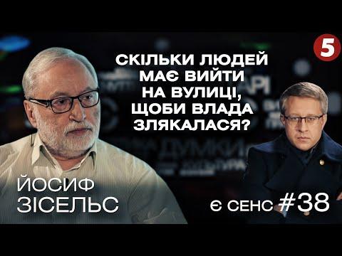 Кучма-комуніст, нікчемні Мінські
