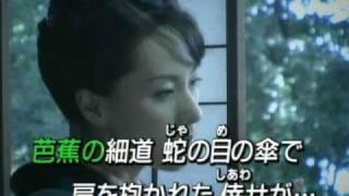 水田竜子 - 紅花の宿