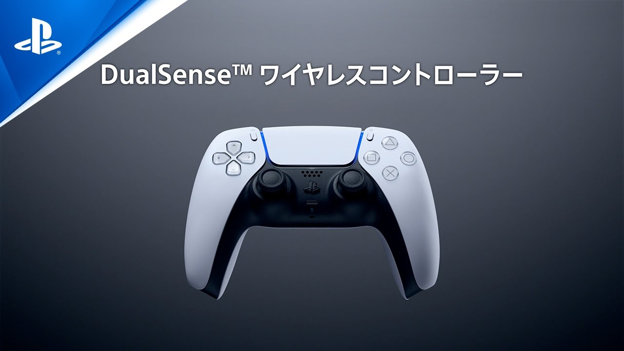 DualSense™ ワイヤレスコントローラー / PlayStation®5
