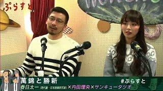 WOWOWぷらすと2015.12.10配信「萬錦と勝新」より】 この動画の続きはこ...