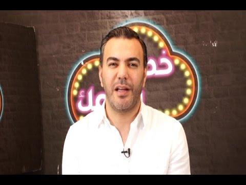 حلقة رجا ناصر الدين في برنامج خدني بحلمك HD