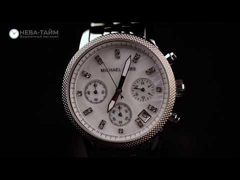 Женские наручные часы MICHAEL KORS MK5020 оригинал / Майкл Корс МК5020 фирменный магазин НЕВА-ТАЙМ