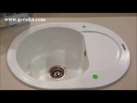 без мивка в малката баня