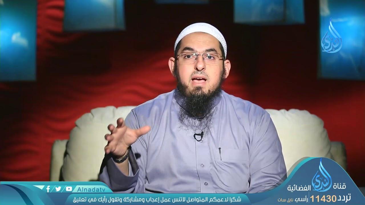 الندى:وبالإسلام دينا | ح14 | الإيمان حياة | الشيخ الدكتور محمد سعد الشرقاوي