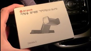 Jei goods 핸드폰 거치대 (CD슬롯 형) 리뷰!…