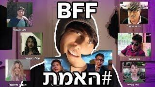 מה באמת קרה באחוזת BFF