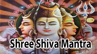 Famous Mantra To Remove Cancer Disease l Shree Shiva Mantra l कैंसर मुक्ति हेतु मंत्र