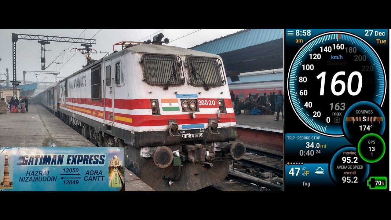 Delhi to Agra by Gatiman Express | 160 Kmph Semi High Speed Train Jouney in  100 Minutes - YouTube